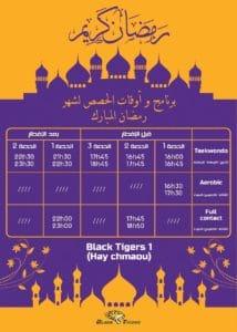 Horaires du Ramadan