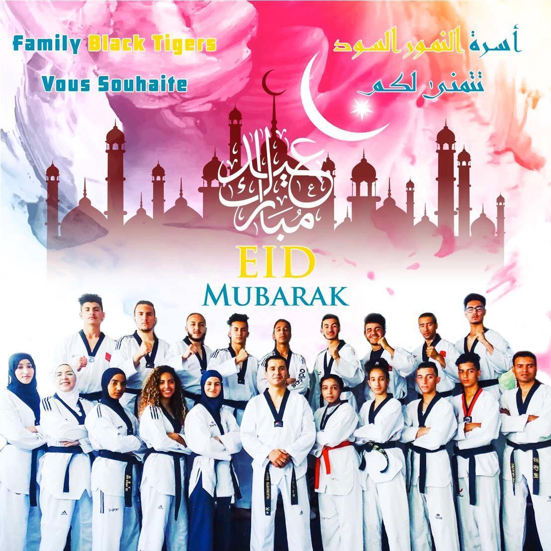 Ramadan 2020 (1441 Hégire)